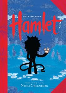 Hamlet+cover
